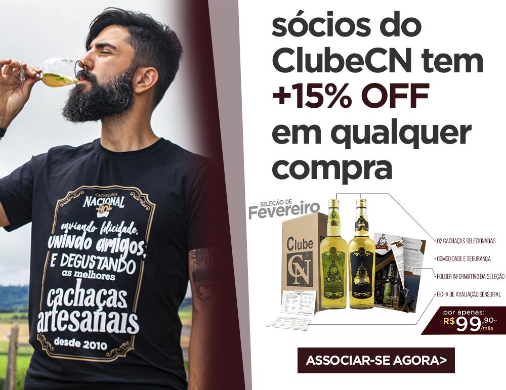 Banner ClubeCN - Hotsites Aleatorios 5